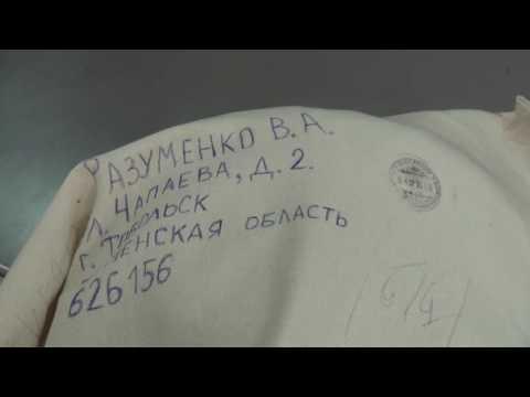 Почтовое отправление гироскутера в г. Альметьевск Мухаметшиной Альбине.