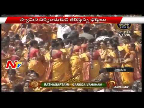 Ratha Saptami Celebrations in Tirupati | Live | NTV