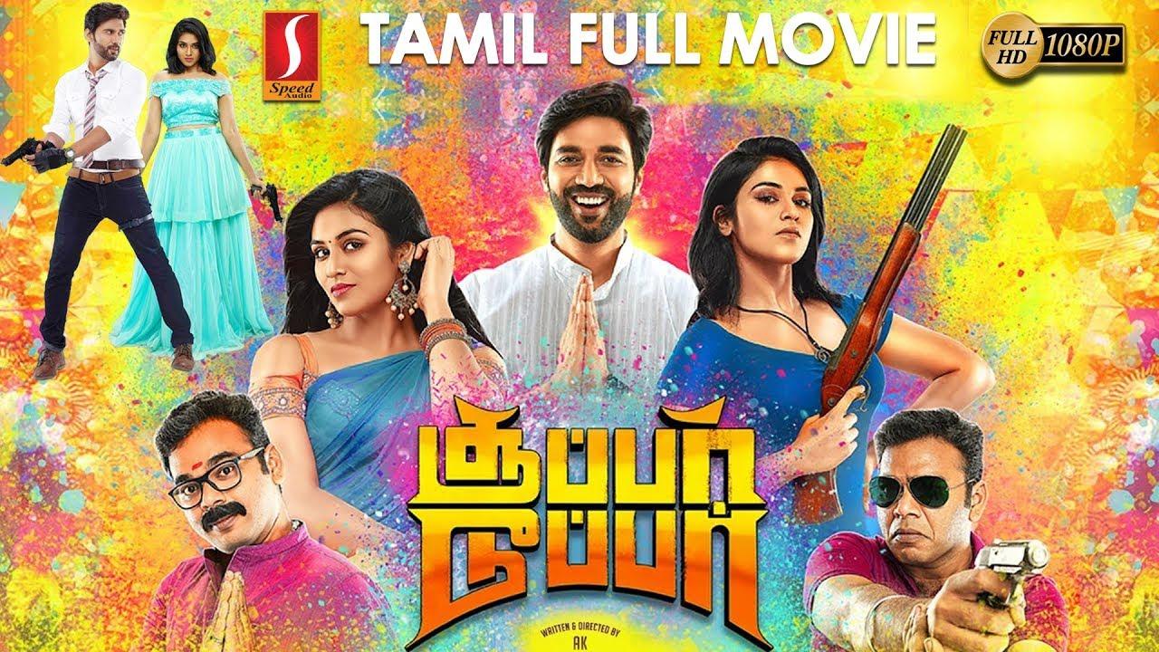 Super Duper Tamil Full Movie 2020   Dhruva   Indhuja   Shah Ra   New Online Release Movie 2020 HD
