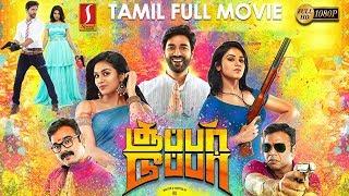 Super Duper Tamil Full Movie 2020 | Dhruva | Indhuja | Shah Ra | New Online Release Movie 2020 HD