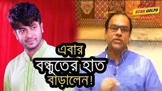 Misha Sawdagor relationship with Shakib Khan
