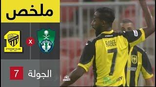 ملخص مباراة الأهلي والاتحاد في الجولة 7 من الدوري السعودي للمحترفين (🎙 تعليق فهد العتيبي)