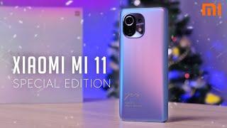 Обзор Xiaomi Mi 11 Special Edition – особая серия!