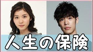 松岡茉優さんと声優の小野賢章さんのトークです!