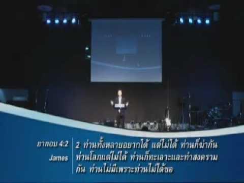 คำเทศนา เหรียญในปากปลา (มัทธิว 17:24-27 )