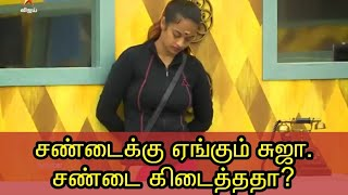 BIGG BOSS – 20th September 2017 – Promo 2 – Vijay Television