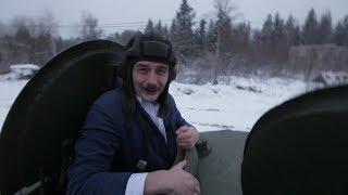 """Внутри танка: """"Индустрия кино"""" тестирует боевую машину фильма """"Т-34"""""""