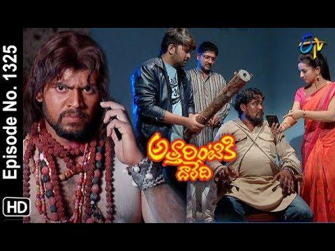 Attarintiki Daredi   1st February 2019   Full Episode No 1325   ETV Telugu