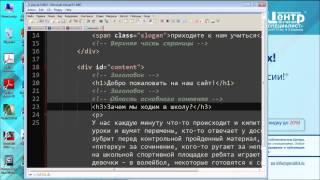 PHP. Урок 1. Настройка сервера