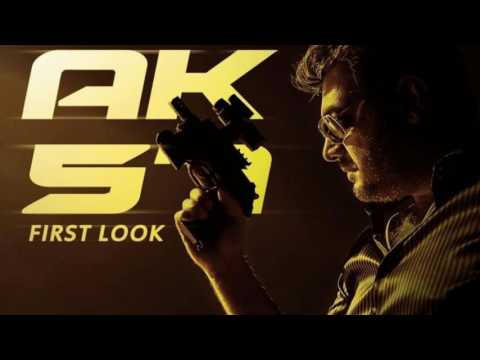 Ak57 அஜித் படத்தின் Ajith First Look | Tamil Cinema News | Kollywood News | Tamil Cinema Seithigal