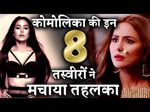 Bahu To Babe : Hina Khan Turned BOLD in 2018