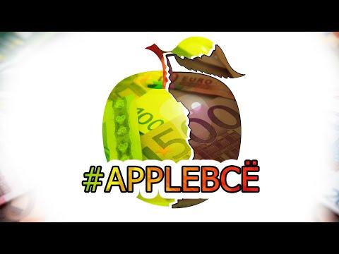 #APPLEВСЁ   Презентация Apple, конские цены и как кинули разработчиков
