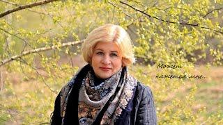 Стихи о русской природе - Юлия Вихарева (читает автор)