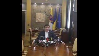 Новости сегодня Украина Одесса Саакашвили борется с мафией(новости одессы Саакашвили https://youtu.be/ik5hixyMSTU новости одессы сегодня видео последние новости одессы саакашви..., 2016-03-30T16:25:38.000Z)