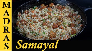 Fried Rice Recipe in Tamil | Street Style Fried Rice without using sauce | Gobi Fried Rice in Tamil