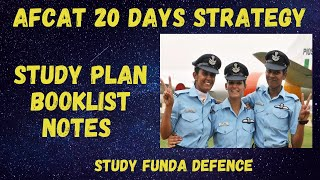 AFCAT 2017 20 DAYS STUDY PLAN
