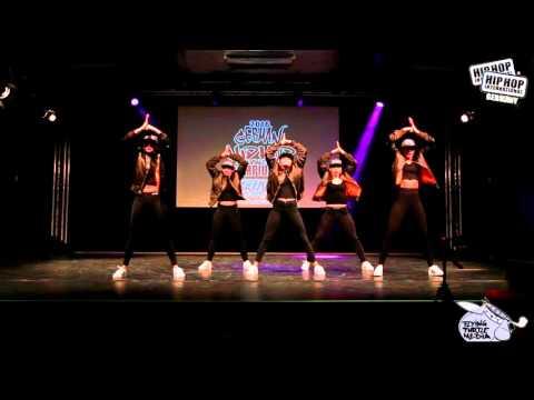 Bronx Sistas - German Hip Hop Dance Championship 2016 Süd/West Qualifier