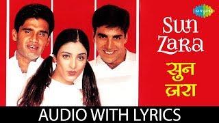 Sun Zara with lyrics सुन ज़रा Hera Pheri Udit Narayan Alka Yagnik Akshay Kumar Sunil Tabu