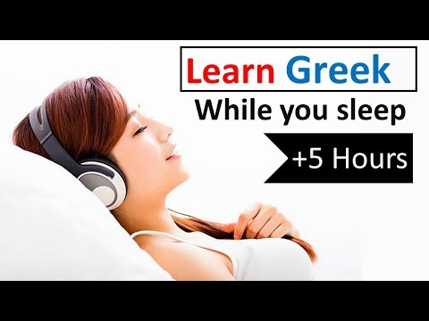 Learn Greek while you sleep ✅ 5 hours 👍 1000 Basic Words and Phrases 💙