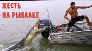 5 СТРАШНЫХ СЛУЧАЕВ НА РЫБАЛКЕ СНЯТЫХ НА КАМЕРУ / Необычные случаи на рыбалке!