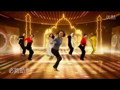 《功夫瑜伽》广场舞大赛教学视频