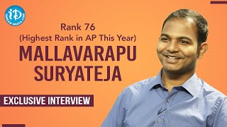 Civils Topper (76th Rank) Mallavarapu Suryateja Exclusive Interview | Dil Se With Anjali #227
