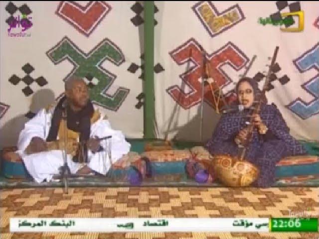 سهرة موسيقية مع  الفنانين محمد ولد حمباره وعلية بنت أعمر تيشيت - أرشيف