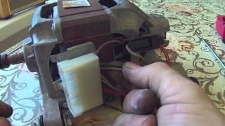 Двигатель стиральной машины Ардо.