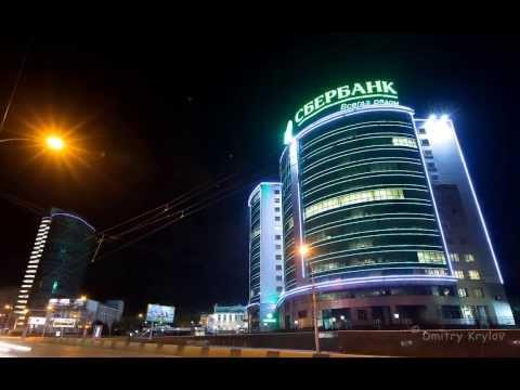 с Транспортной компанией  ЛС-Групп в Новосибирск