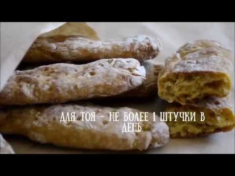 Видео: Готовим печенье для собак с мясом и морковью