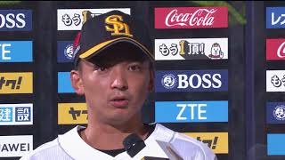 ホークス・森投手・東浜投手のヒーローインタビュー動画。 2018/08/14 ...