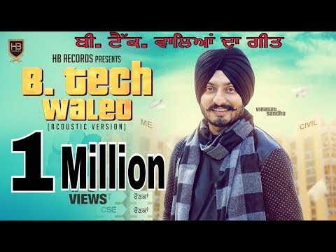 B.Tech Waleo || Virasat Sandhu || Unplugged || Studio Season || Latest Punjabi Songs 2016