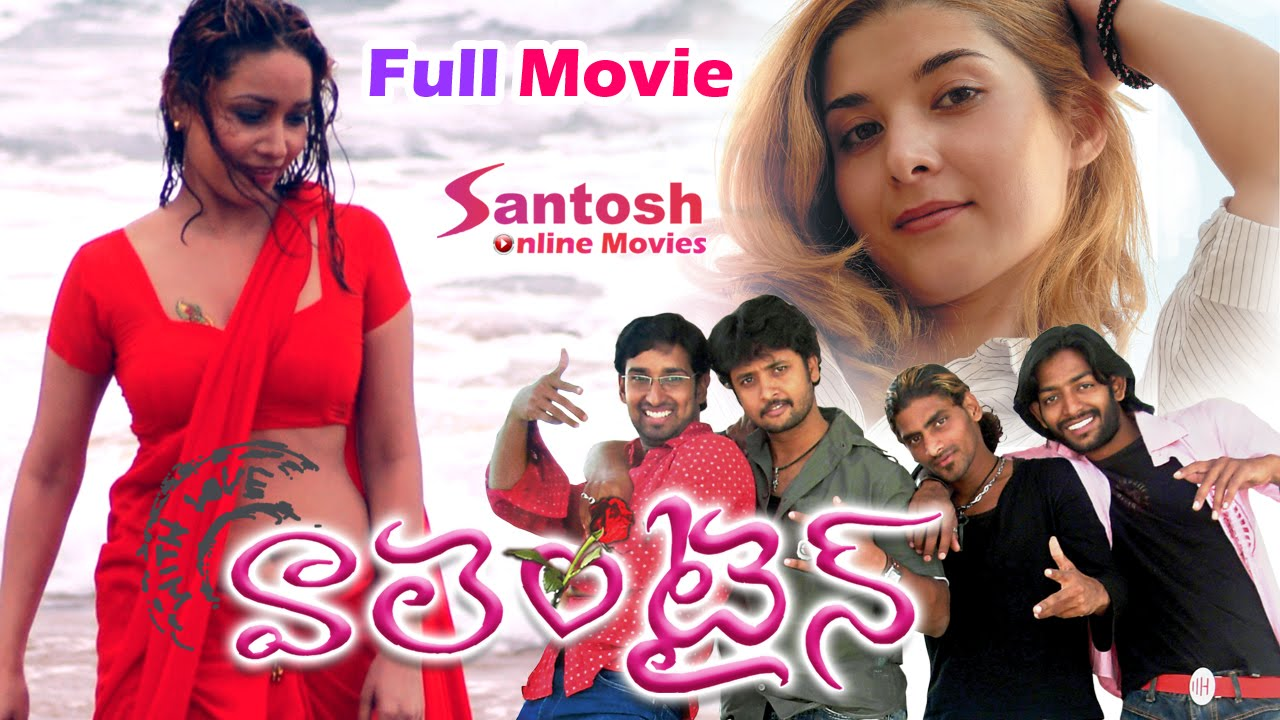 valentine telugu full movie shiva vikram suzanne danel - Valentine Full Movie