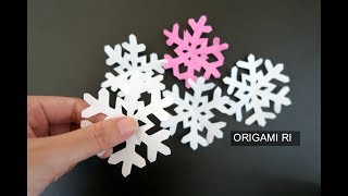How to make Snowflakes  (VERY EASY) 剪紙雪花