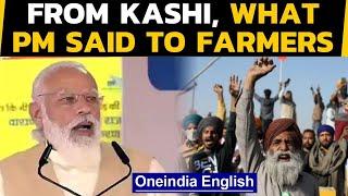 PM Modi addresses farmers from Varanasi: 'Oppn is lying' | Oneindia News