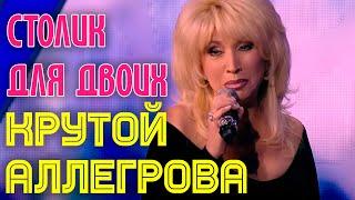 Игорь Крутой и Ирина Аллегрова
