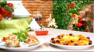 Choumicha : Tajine de poulet au riz, carottes et olives rouges | Salade de coeurs d'artichaut