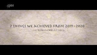 日本とアジア太平洋地域の「きぼう」利用/7 things we achieved from 2019-2020