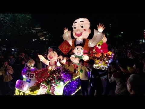 2019佛光山燈會 4K