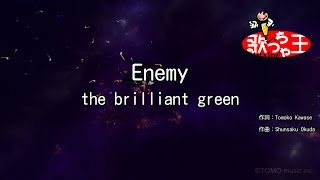 the brilliant green - Enemy