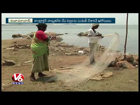 Fishermen Charges Contractors Over Distribution Of Quality Less Fishes | Nizamabad | V6 News