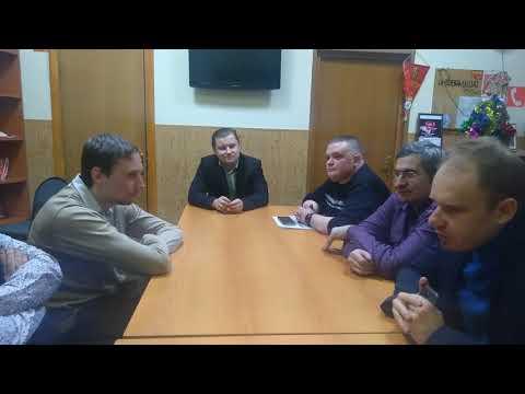 Встреча с представителями политических партий Г.о. Подольск.