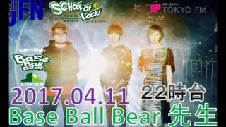 【4月11日(火)】 本日は【 Base Ball Bear 】先生が生放送教室に登場! ...
