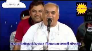 Jitubhai dwarkawara jokes dayro