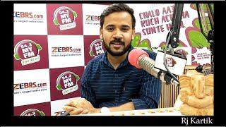 Motivational Video | कुछ तो कर यूँ ही मत मर | Rj Kartik Story |