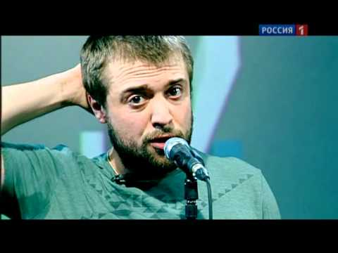группа План Ломоносова в гостях у Профилактики