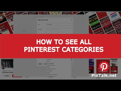 How To See All Pinterest Categories - PinTalk.net - Pinterest Tutorials