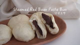 Steamed Red Bean Paste Bun 단팥호빵 | SweetHailey
