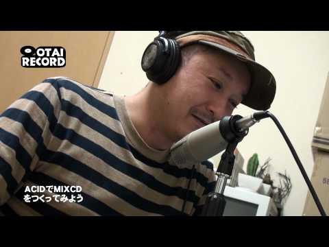 sony acid music studio mix作成編 1/8