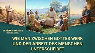Christliche Filme | Entrückung in Gefahr Clip 5